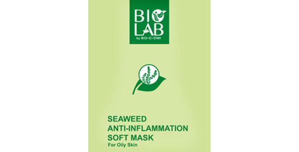 海藻消炎軟膜粉