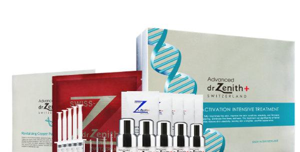 基因活化緊膚療程