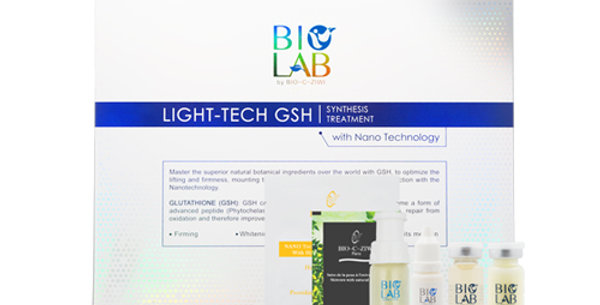 光合亮白聚氧活肽療程