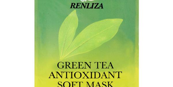 綠茶抗氧化軟粉