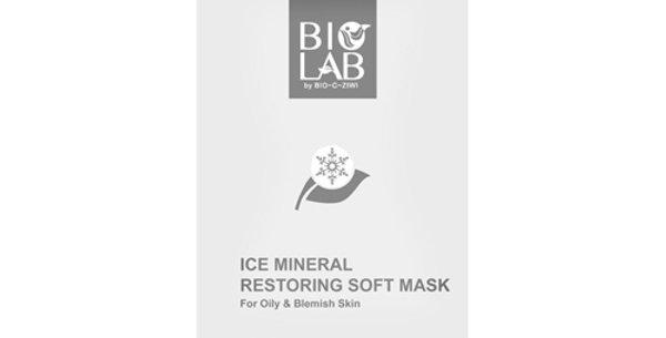 冰極礦物療膚軟模粉