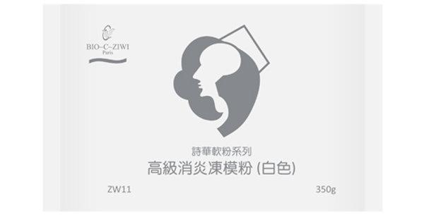 高級消炎凍模粉 (白色)
