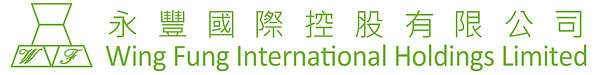 Logo_Wingfung.jpg