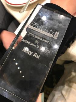 Mulan Awards