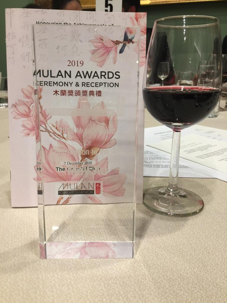 Mulan Awards