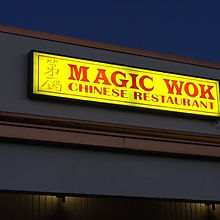 Magic Wok Logo.jpg