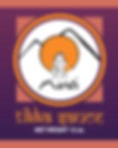 tikka sauce logo.jpg