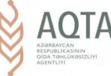 AQTA_Logo.jpg