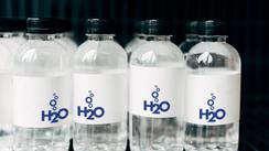 H2O - Água mineral
