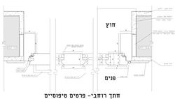 23 Yavne, Tel Aviv