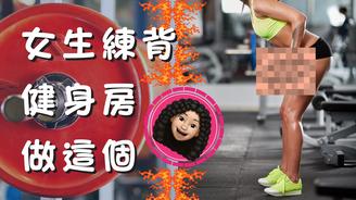 女生 背部 訓練 Barbell row for women 🏋️♀️ #shorts【健身小白之路】
