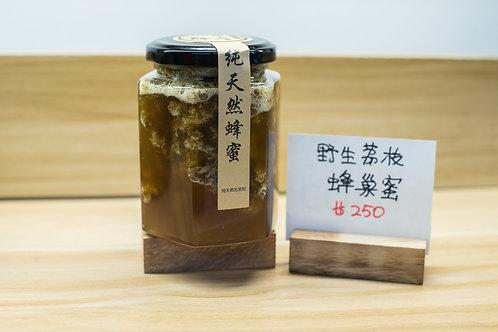 緬甸純天然荔枝味蜂巢蜜 300g