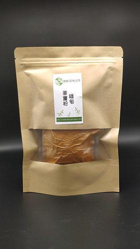 緬甸黃薑粉 (100g)