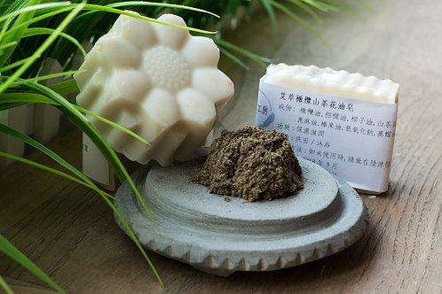 創啟工房艾草橄欖山茶花油皂