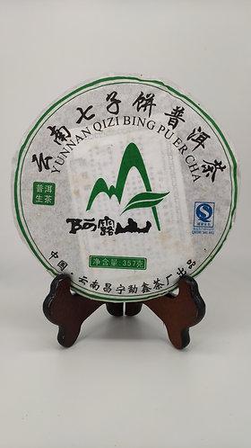 2007 阿露山普洱茶 (357克)