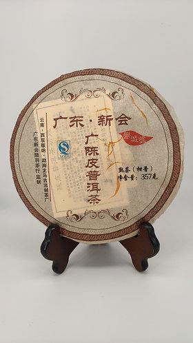 2016 廣東新會陳皮普洱茶 (357克)