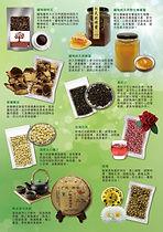 P3_其他食品.jpg