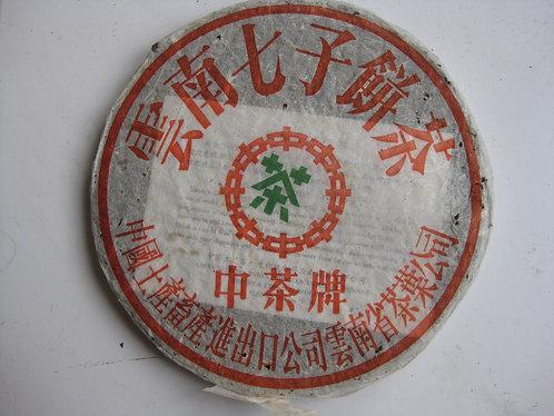 2003 下關鐵餅普洱茶餅 (357克)