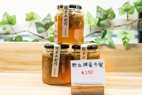 緬甸純天然野生蜂巢冬蜜 300g