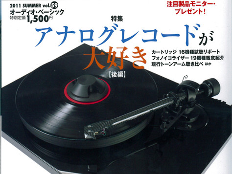 La Paris MkV fait la page couberture de  Audio Basic, Japon!