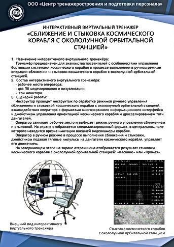 p8_1.jpg