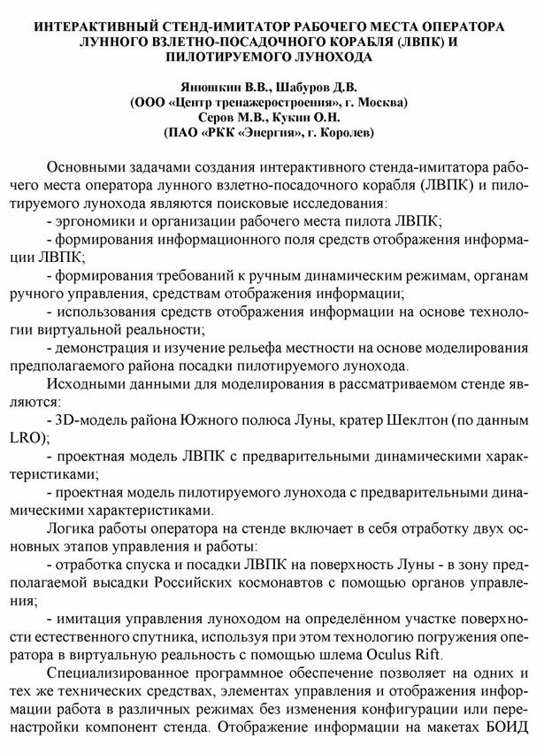 ЛВПК0001