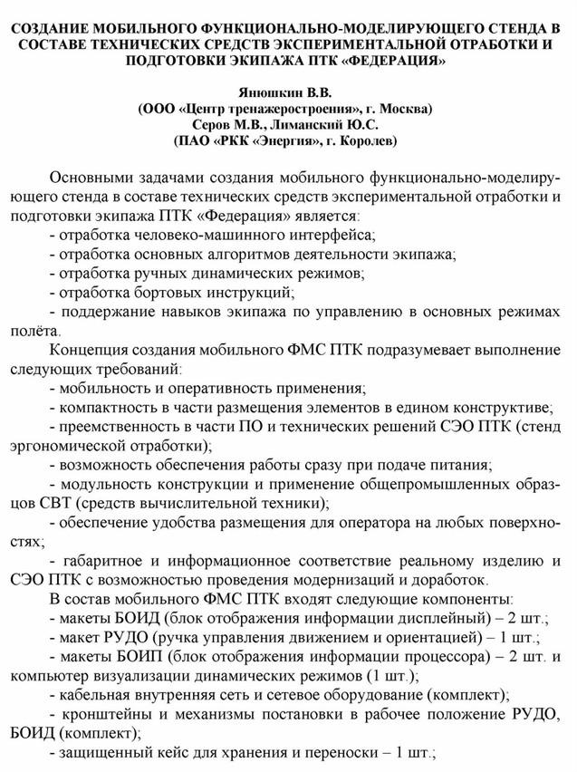 МФМС0001
