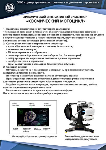 p2_1.jpg
