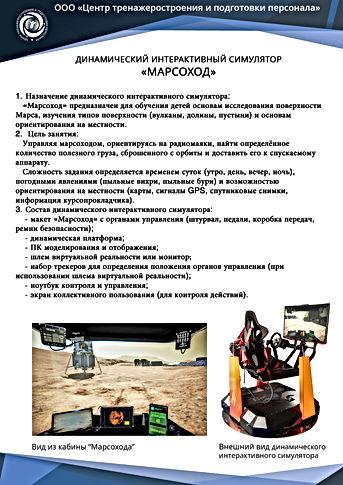 p1_1.jpg