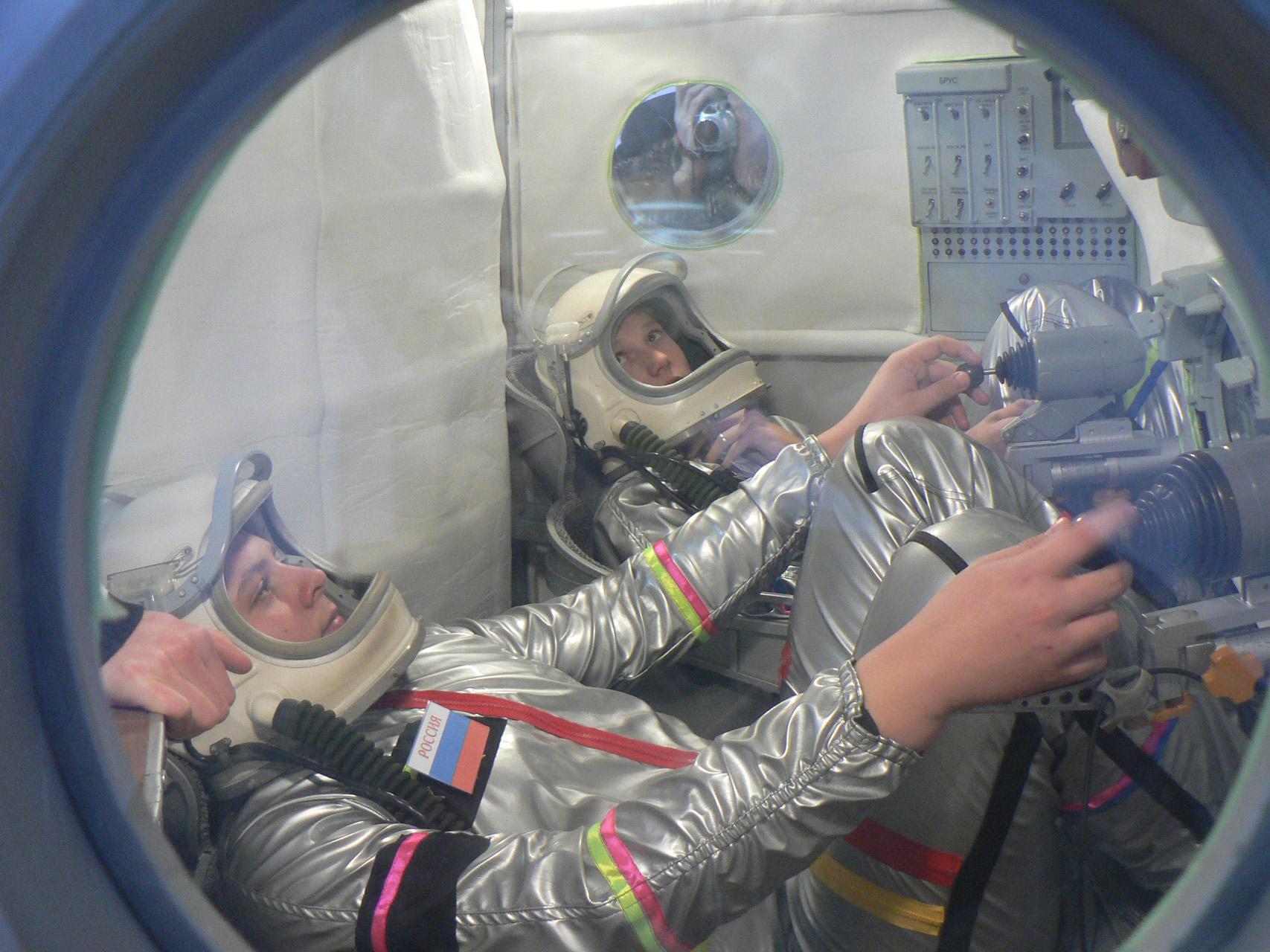 Первые уроки в космоцентре