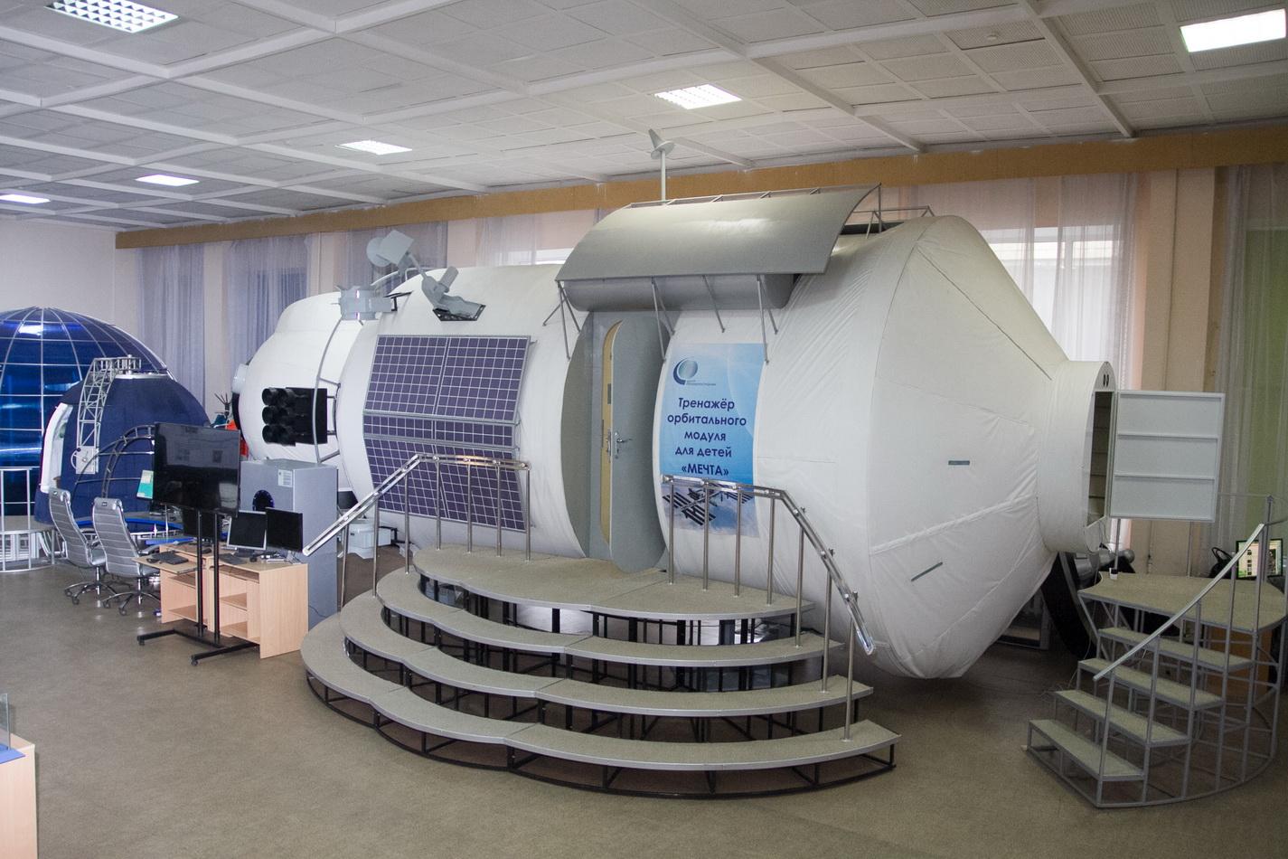 Центр тренажёростроения