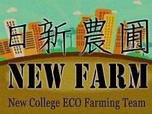 New-Farms-300x225.jpg