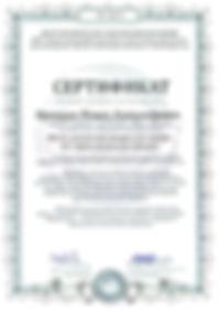 """Первый выпуск ЦКОМ ООО """"Центр тренажёростроения"""""""