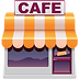 iiko для кафе комплектация