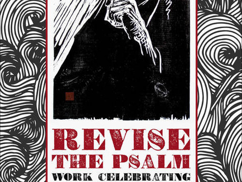 "Ebony Names ""Revise the Psalm"" Most Powerful Read"