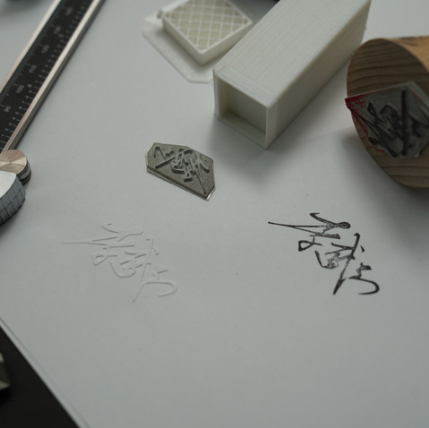 Stamp Prototype