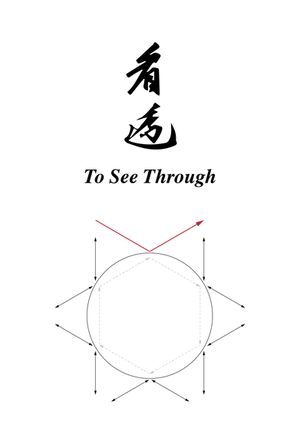See_Diagram-03.png