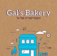 Gal's Bakery | Logo | Branding | Packaging