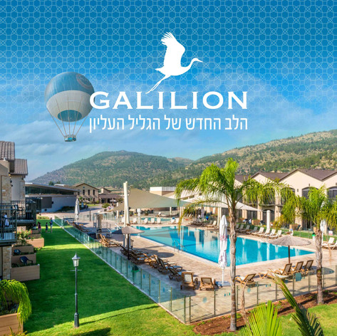 Galilion Hotel | Advertisement | Branding | Logos