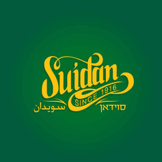 Suidan | Logo | Branding