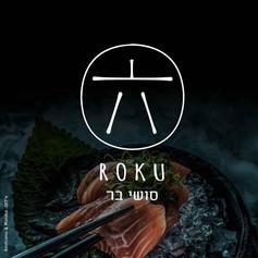 Roku | Logo | Branding