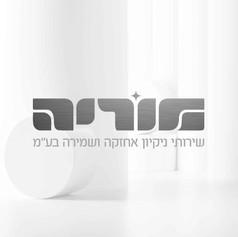 Moriya | Logo | Branding