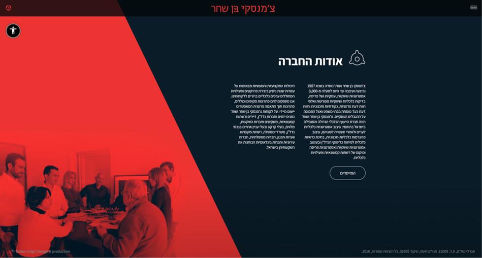 czmanski web3.jpg