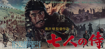 Kurosawa's 'The Seven Samurai'