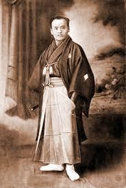 Sokaku Takeda (1859 - 1943).jpg