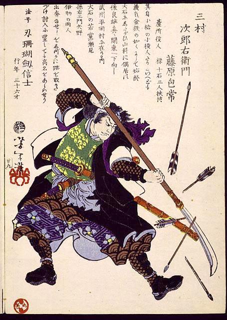 Samurai prent