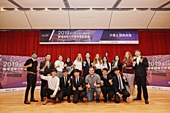 (圖一)清華大學競賽主辦老師 謝英哲教授(第二排右六)與英文個案分析組、中文個案