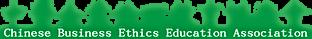 中華企倫教協會logo.png