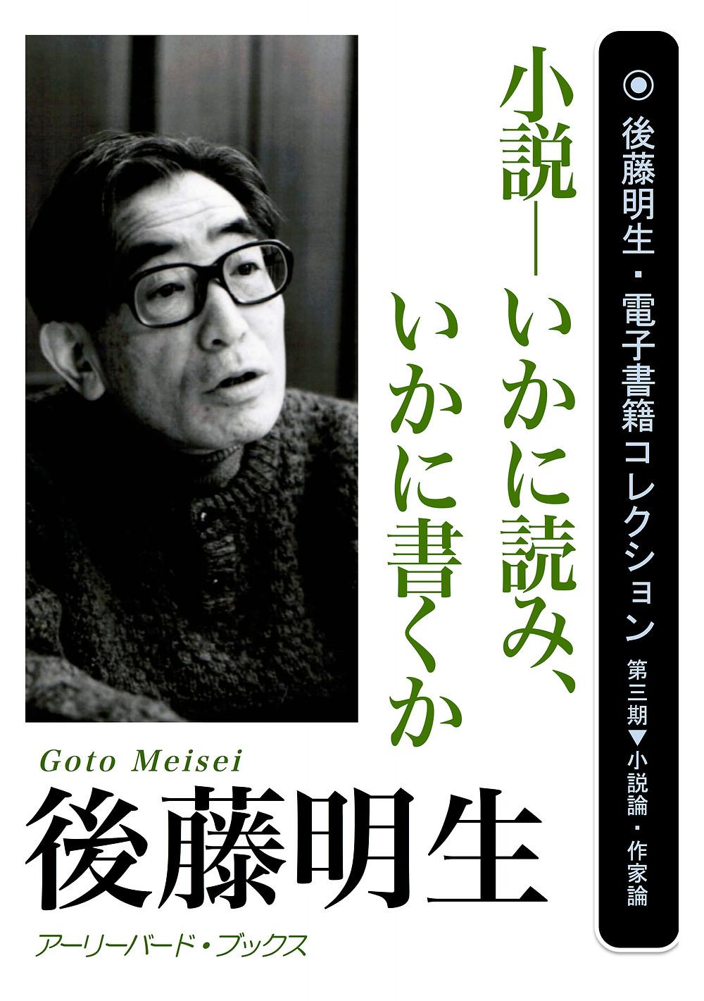 小説:表紙.jpg