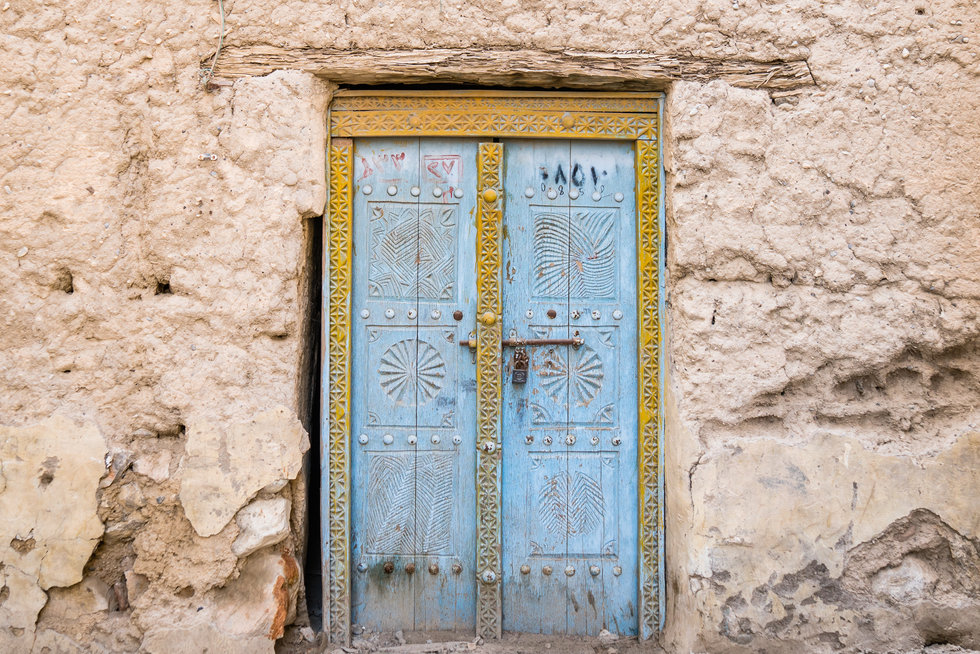 The Doorways of Nizwa